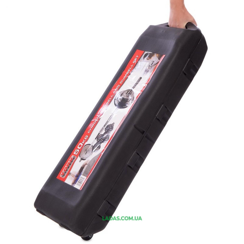 Набор гантели + штанга разборные хром. блины в пласт.кейсе 50кг (3 грифа l-35см, блины)