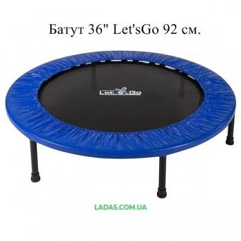 Батут детский Let's Go (диаметр 92 см)
