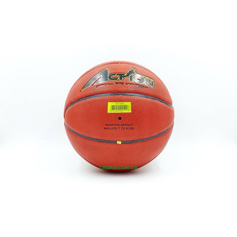 Мяч баскетбольный №7 LEGEND ACTION (TPU, бутил, оранжевый)