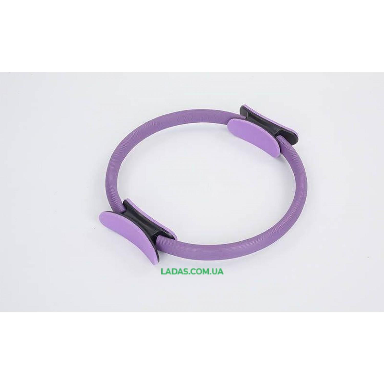 Кольцо для пилатеса (металл, неопрен, EVA, d-36см)