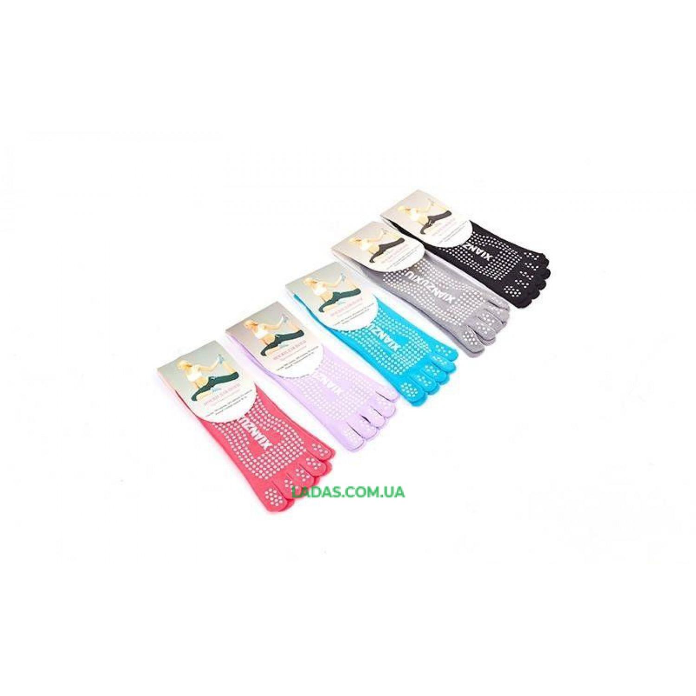 Носки для йоги с закрытыми пальцами (полиэстер, хлопок, р-р 36-41)