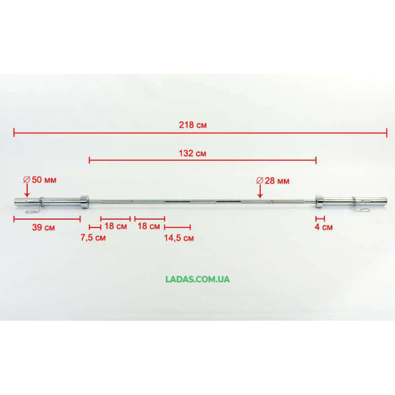 Гриф для штанги Олимпийский профессиональный прямой (l-2,18 м, рук.d-50мм, гр.d-28мм,вес 18кг)