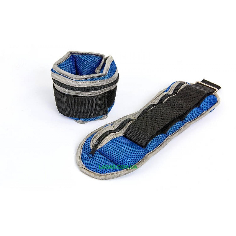 Утяжелители-манжеты для рук и ног (2 x 1кг) (полиэстер, метал.шарики, застежка-молния)