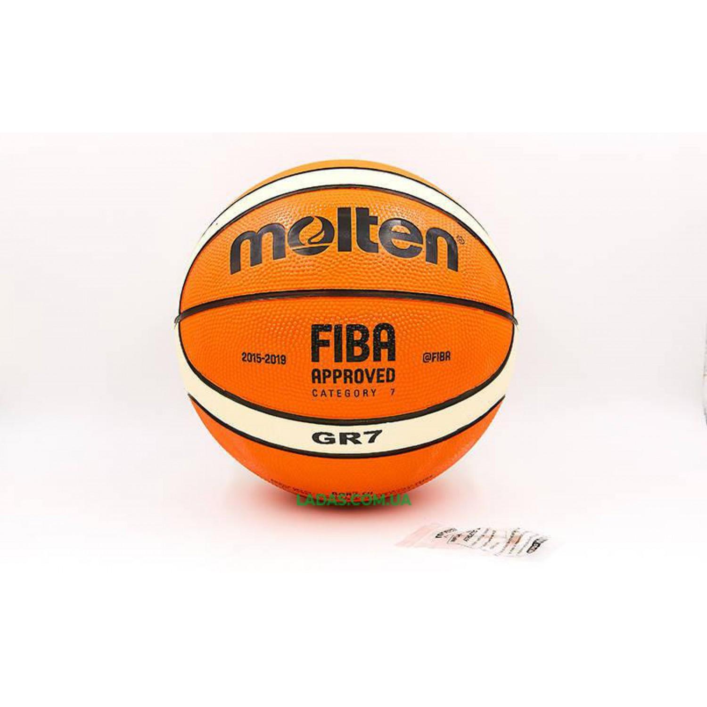 Мяч баскетбольный резиновый №7 MOL BGR7-OI (резина, бутил, оранжевый)