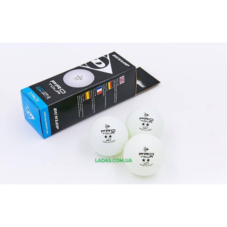 Набор мячей для настольного тенниса 3 штуки DUNLOP 2star PRO TOUR (пластик, d-40мм, белый)