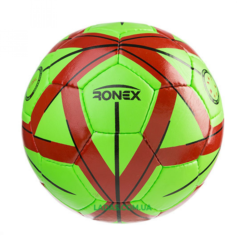 Мяч футзальный Green Cordly Molten