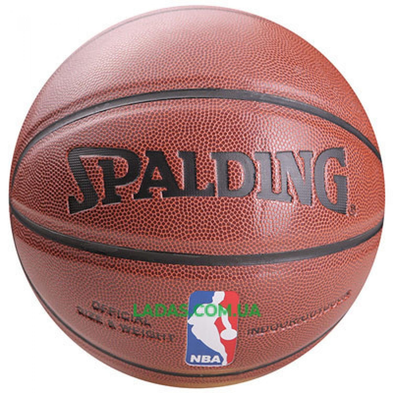 Мяч баскетбольный Spald №7 NBA PU