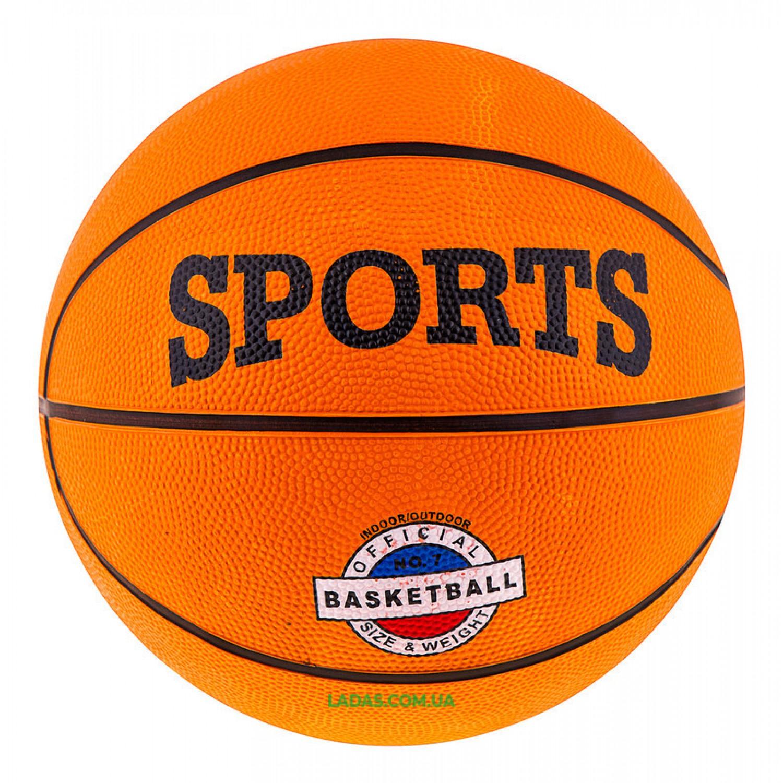 Мяч баскетбольный Sport №7 PVC