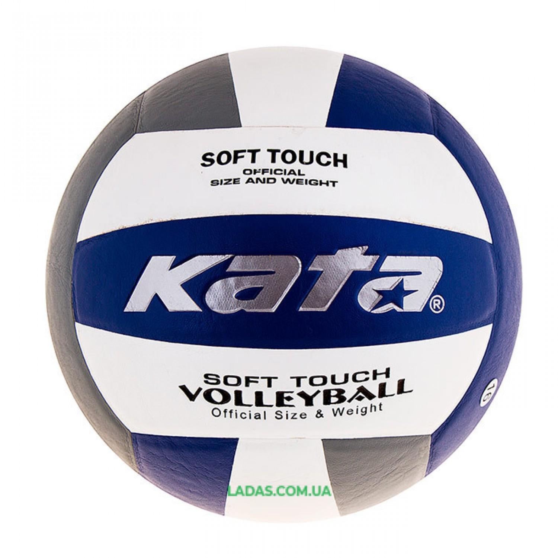 Мяч волейбольный Kata (PU, №5, клееный)
