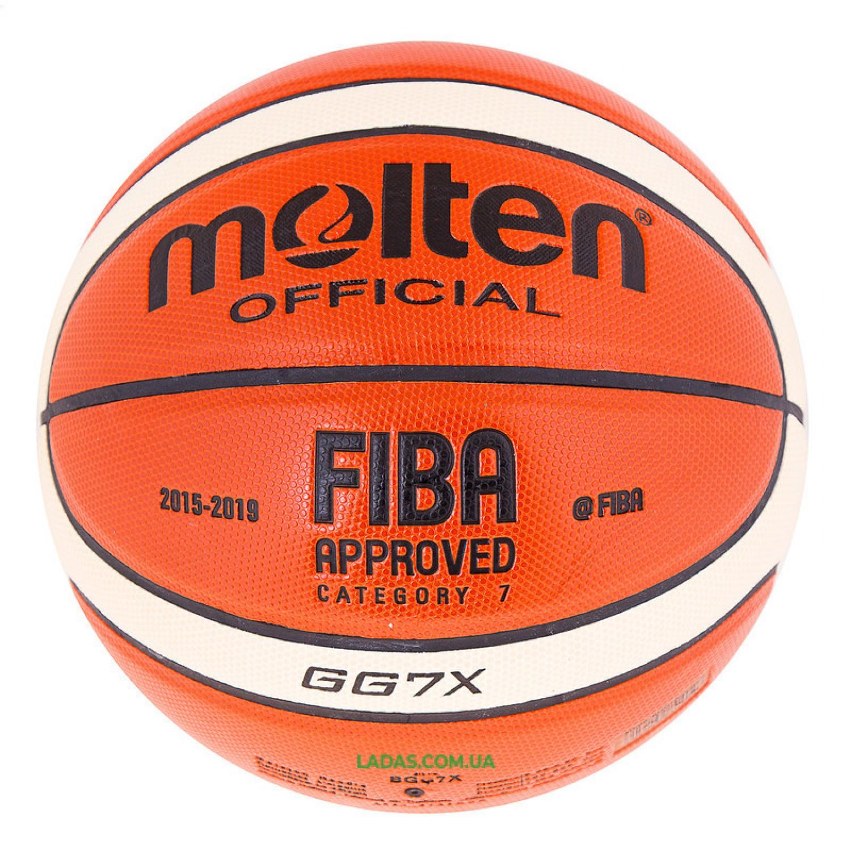 Мяч баскетбольный Molten №7 Competition 2015-2019