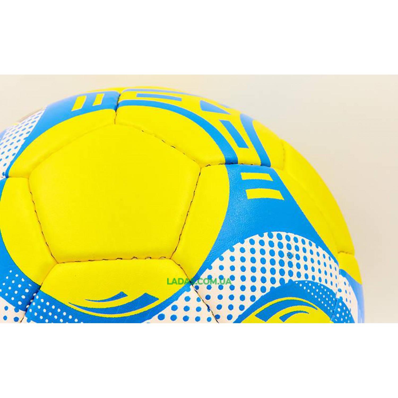 Мяч футбольный №5 Гриппи INTER MILAN (№5, 5 сл., сшит вручную)