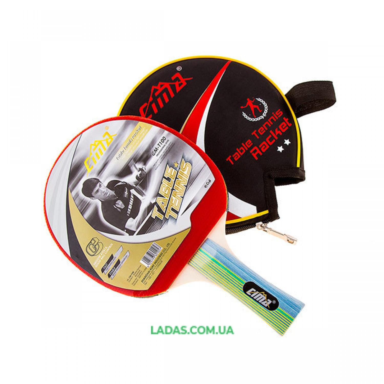 Ракетка для настольного тенниса Cima в чехле CM100-1