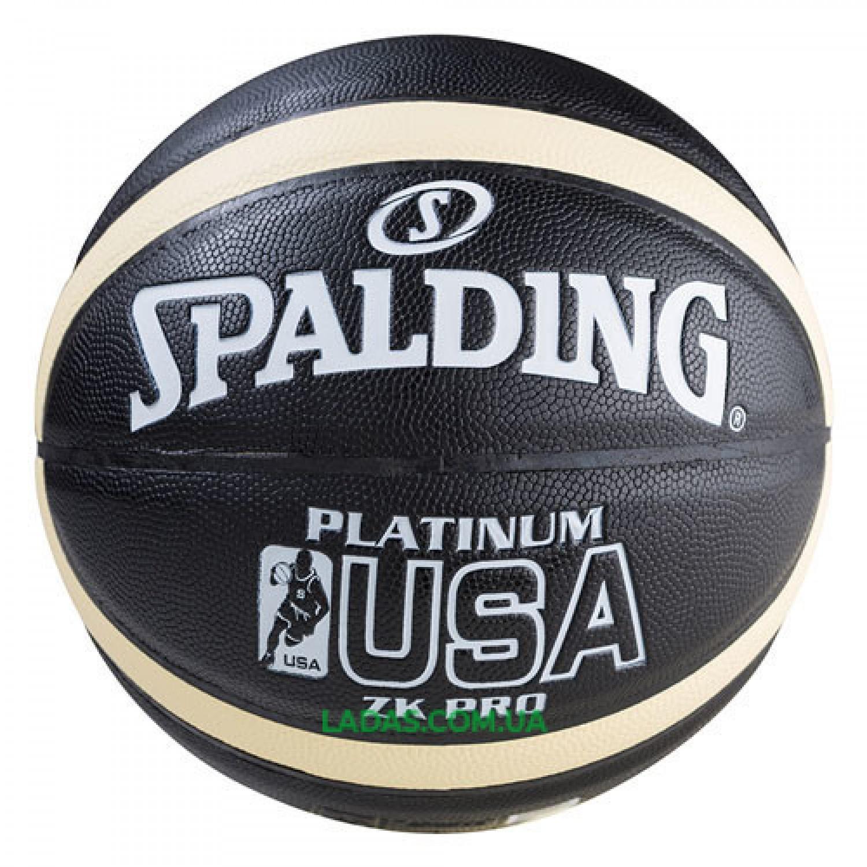 Мяч баскетбольный SPL Platinum USA №7