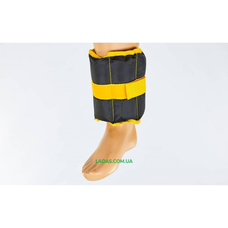 Утяжелители-манжеты для рук и ног ZEL UR (2 x 1,5 кг, наполнитель-песок)