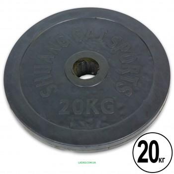 Блины (диски) 20 кг обрезиненные d-52 мм (1шт*20 кг)