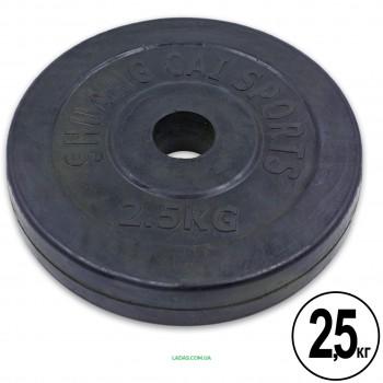 Блины (диски) 2,5 кг обрезиненные d-30 мм (1шт*2,5 кг)