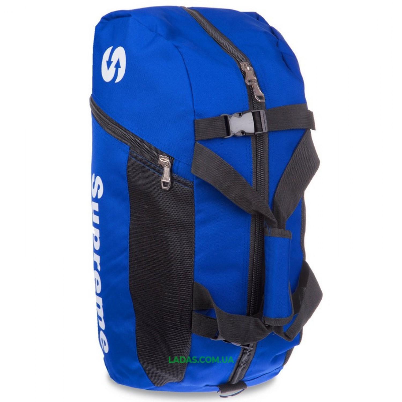 Рюкзак-сумка 2в1 SUPREME (нейлон, р-р 50х25х22см)