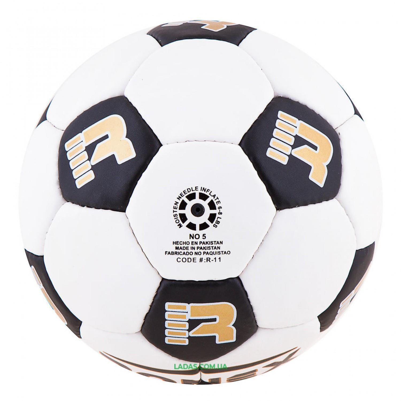 Мяч футбольный Grippy Ronex