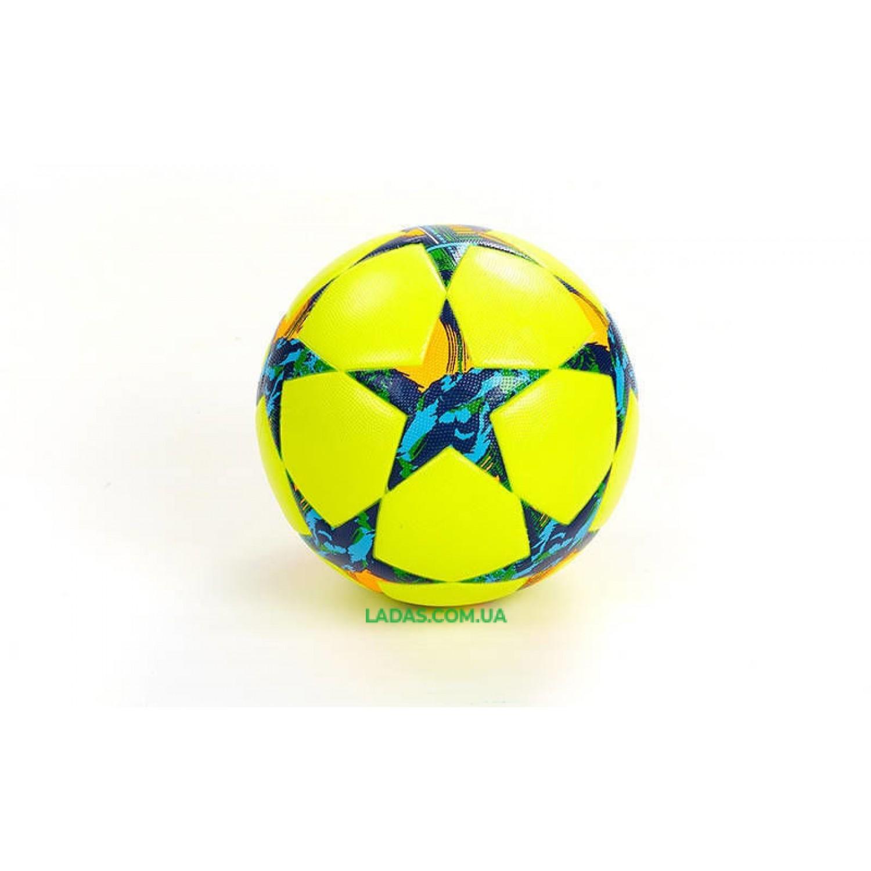 Мяч футбольный №5 PVC Клееный