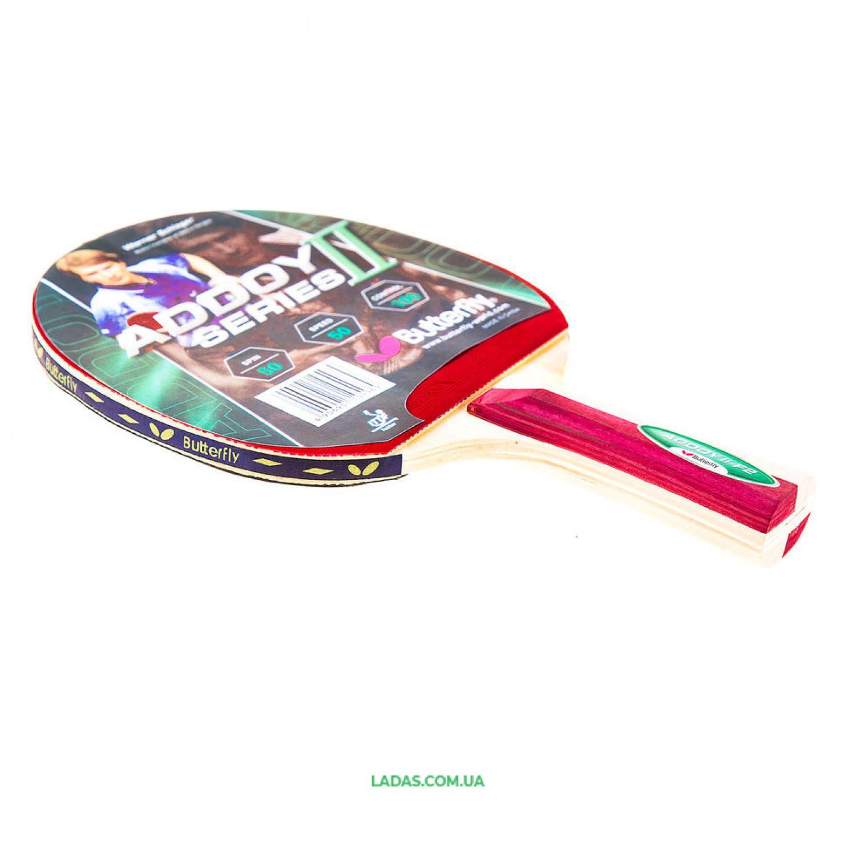 Ракетка для настольного тенниса BUTTERFLY ADDOY II-F2 Реплика