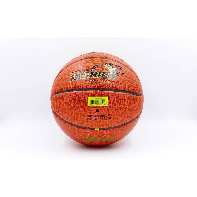 Мяч баскетбольный №7 LEGEND FASION (TPU, бутил, оранжевый)