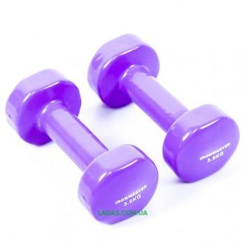 Гантели для фитнеса виниловые IronMaster(2*3,5кг)