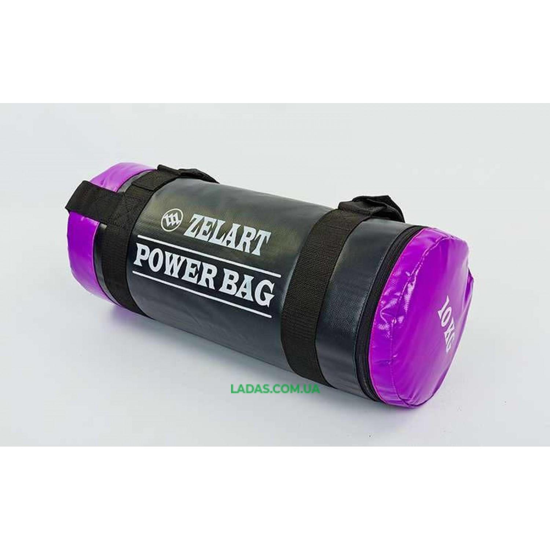 Мешок для кроссфита и фитнеса Power Bag 10кг.