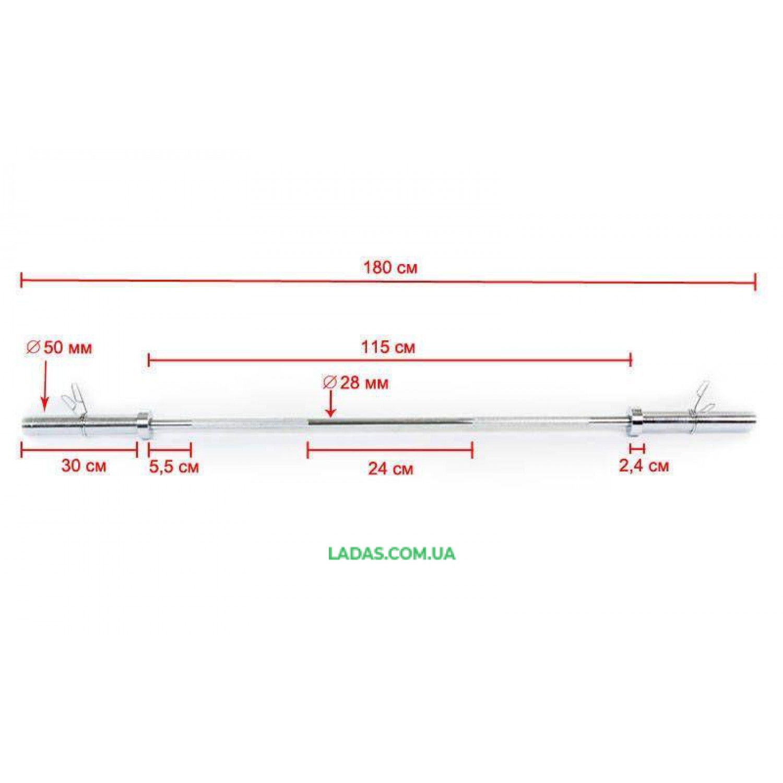 Гриф для штанги Олимпийский прямой (длина 1,8м, диаметр 50 мм, замок пружинный)