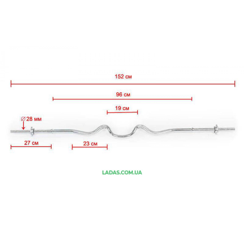 Гриф для штанги Классический Z-образный (l-1,52м, d-28мм, вес 8кг, замок гаечный)
