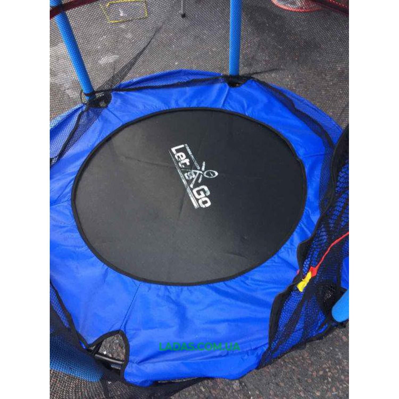 Батут детский с защитной сеткой Let's Go (диаметр 134 см)