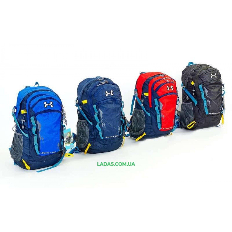 Рюкзак туристический V-40л каркасный (жесткий) UNDER ARM