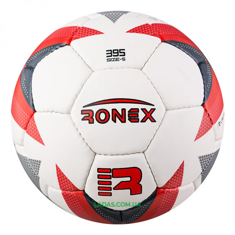 Мяч футбольный Grippy Ronex DESAFIO (сшит вручную, черно-белый)