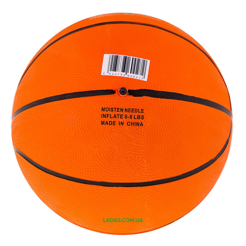 Мяч баскетбольный №5 резиновый Cima
