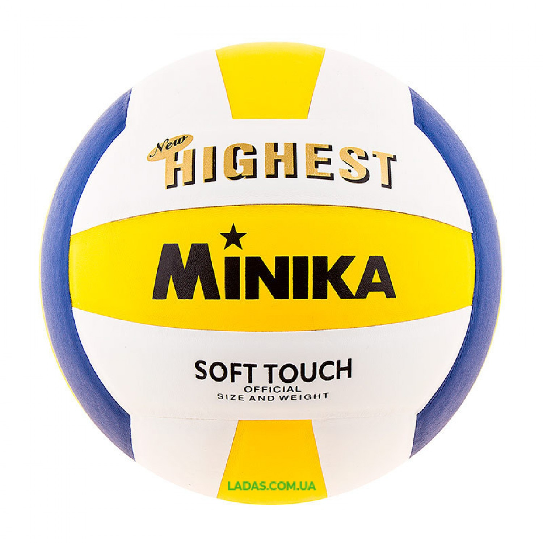 Мяч волейбольный Minika Highest (PU, №5, клееный)