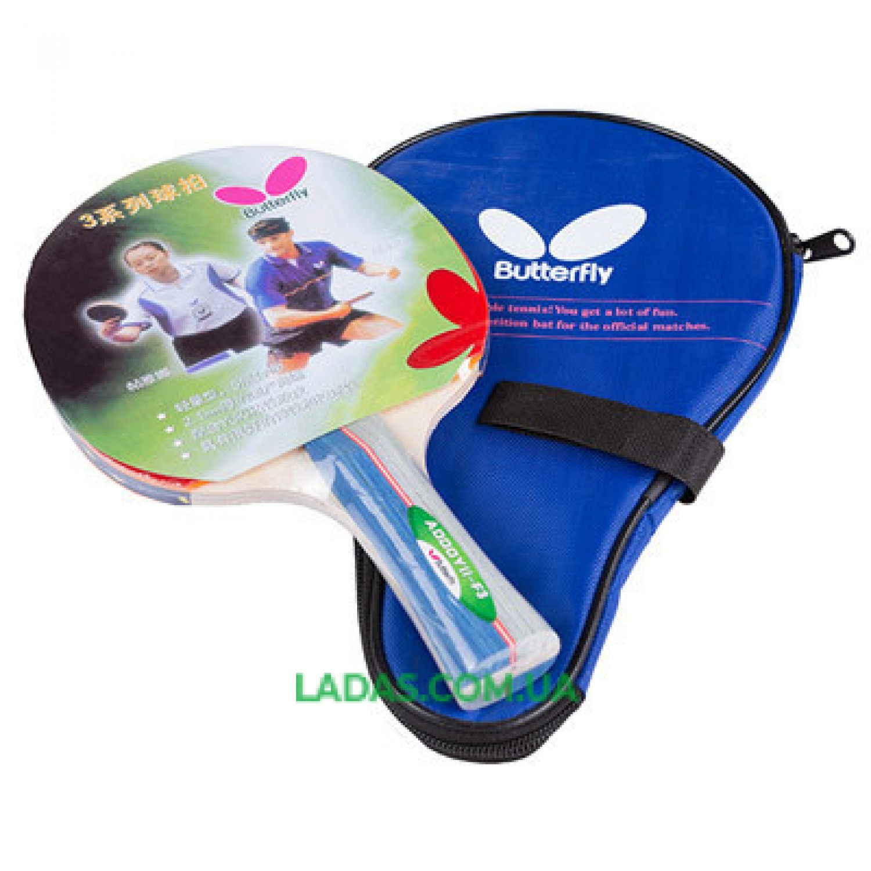 Ракетка для настольного тенниса Batterfly Addoy Реплика