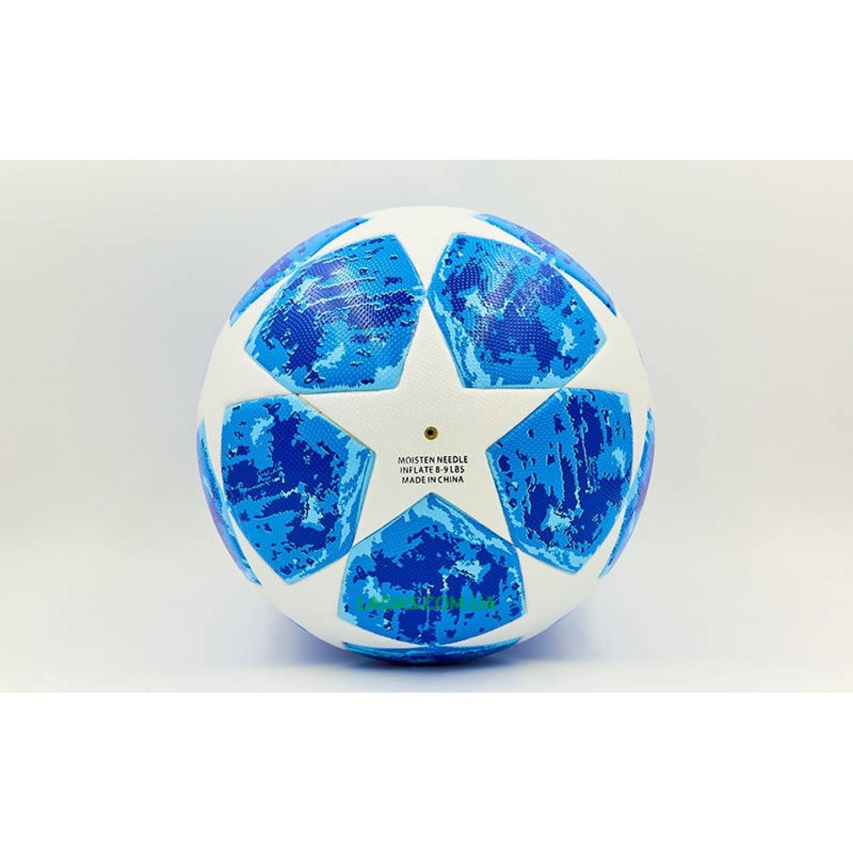 Мяч для футзала №4 Клееный-PVC 2018-2019