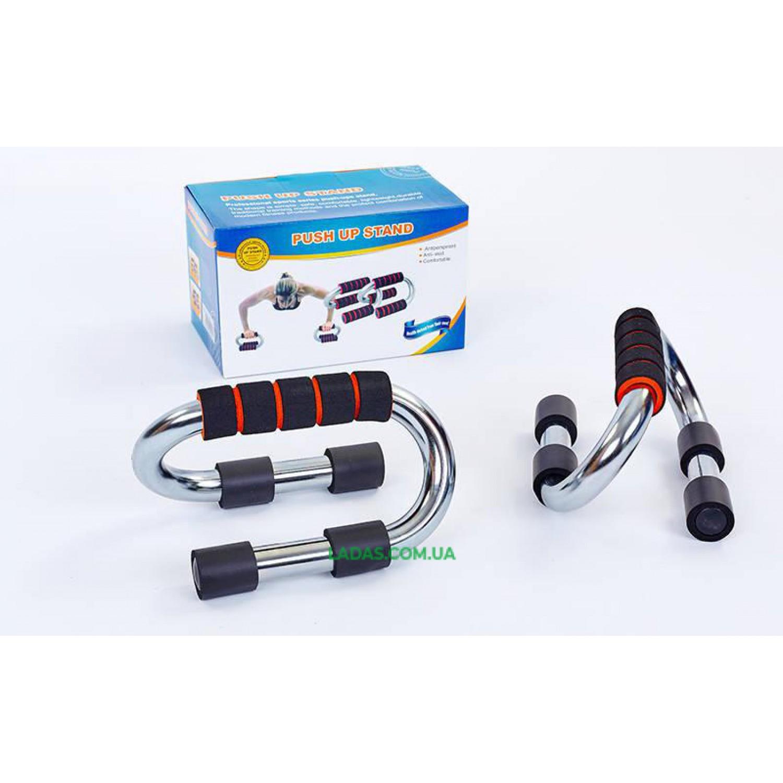 Упоры для отжиманий (2шт) PUSH-UP BAR (металл,ручка неопрен, р-р 11x21см)