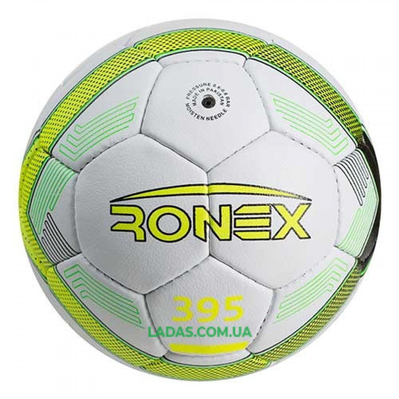 Мяч футбольный Grippy Ronex RX-G395