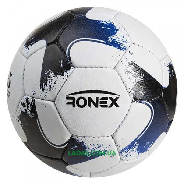 Мяч футбольный Grippy Ronex 2020-OMB синий