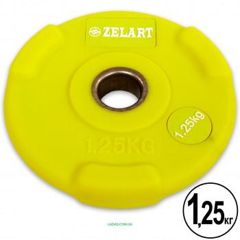 Блины (диски) полиуретановые с хватом и металлической втулкой d-28мм (1шт*1,25кг)
