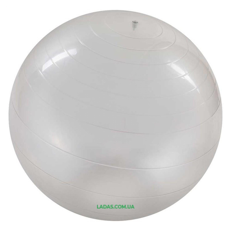 Мяч для фитнеса 65 см глянцевый прозрачный