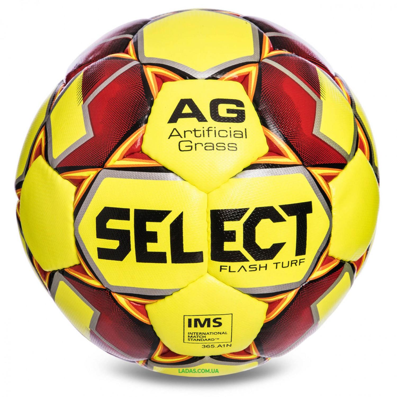 Мяч футбольный №5 SELECT FLASH TURF IMS (FPUS 1500, желто-красный)