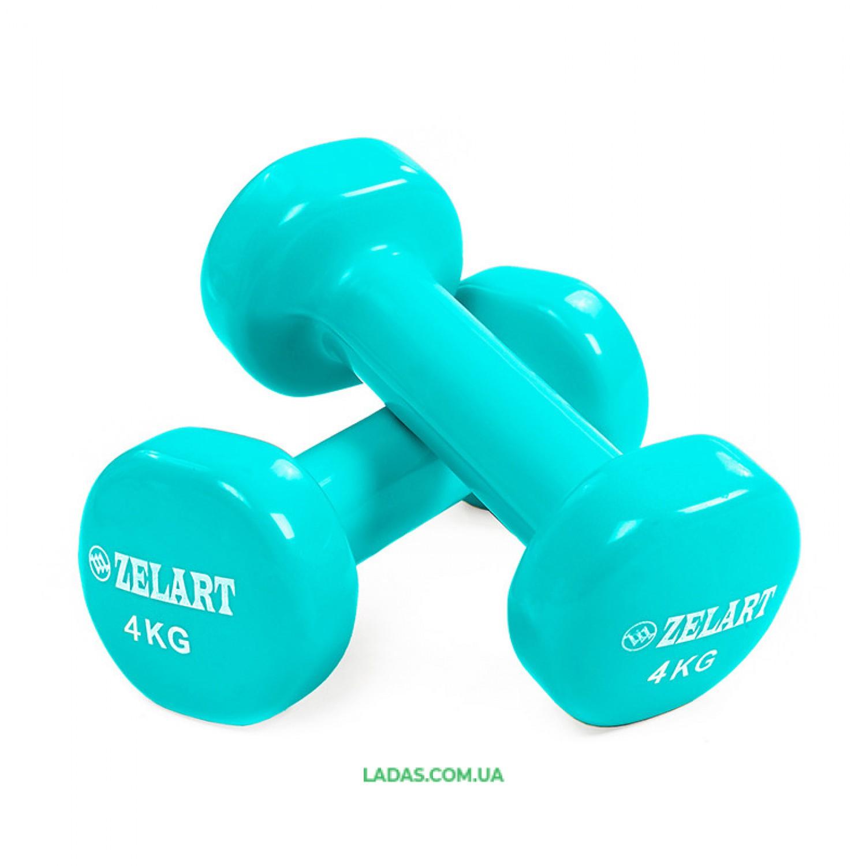 Гантели для фитнеса с виниловым покрытием Zelart (2x4кг)
