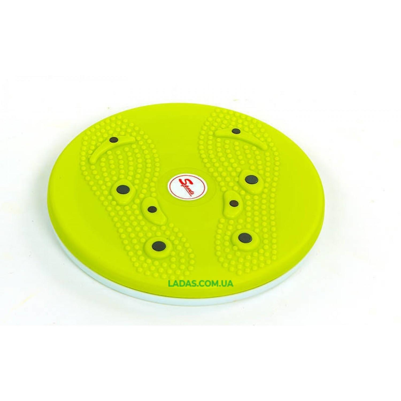Диск здоровья с магнитами и массажером рефлекторных зон на стопах Pro Supra (пластик, толщина-2,5см, d-25)
