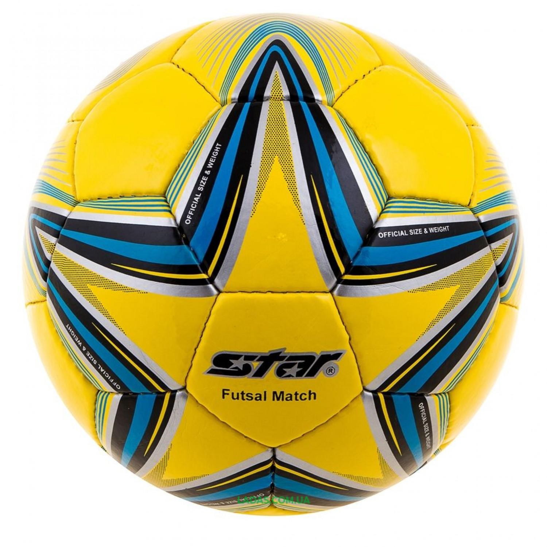 Мяч футзальный Star Duxion желтый