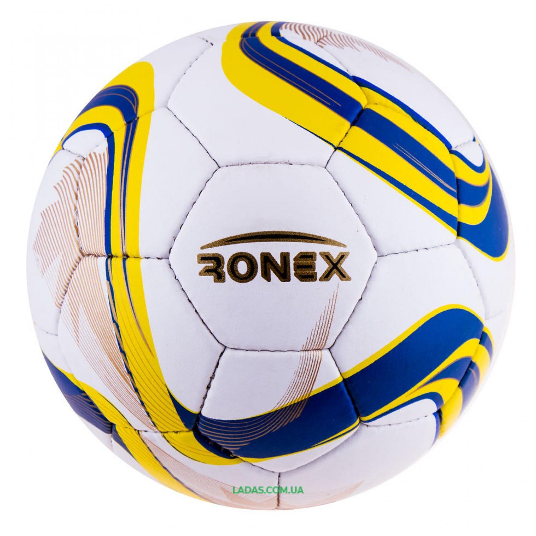 Мяч футбольный Grippy Ronex ZULU