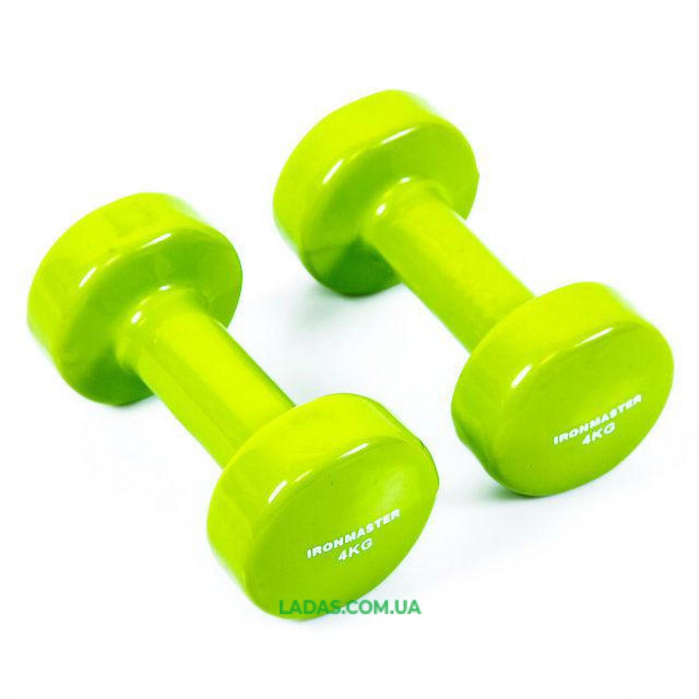 Гантели для фитнеса виниловые IronMaster(2*4кг)