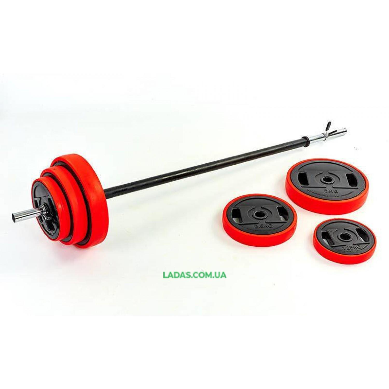 Штанга для фитнеса (фитнес памп) (20кг, грифl-1,3м,d-25мм)