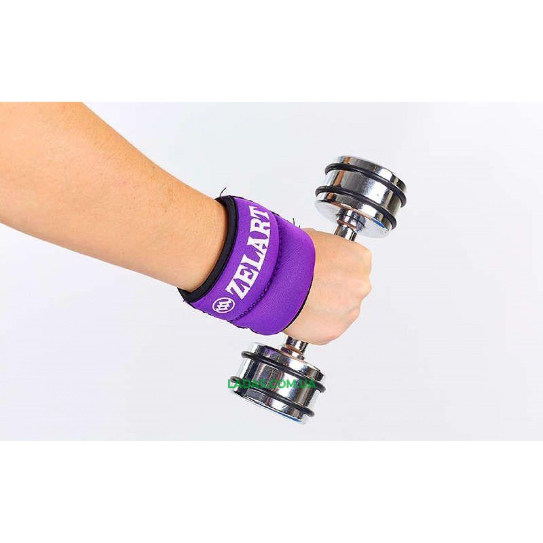 Утяжелители манжеты для рук (2 x 0,75кг, наполнитель - металлические шарики)