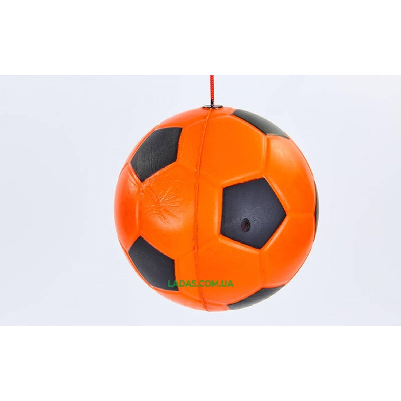 Мяч футбольный тренировочный футбольный тренажер №5 (PU, оранжевый-черный)